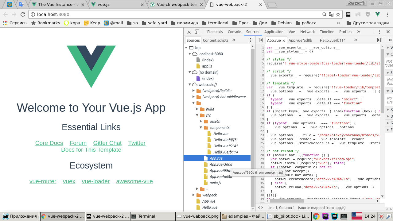 Vue-cli webpack template: chrome debug not working - Vue Forum
