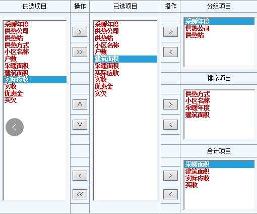 1619084089(1)